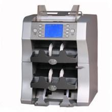 银行采购网供应清分机JBS-300