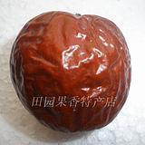 批发新疆特产红枣哈密大枣干果子销售
