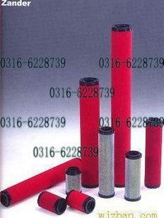 专业生产多米尼克滤芯供应厂家批发图片