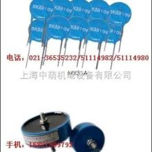MY31-680V-20KA 压敏电阻器