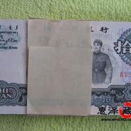三版10元二罗马一刀百张连号图片