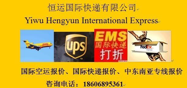 浙江宁波UPS快递宁波联邦国际快递图片/浙江宁波UPS快递宁波联邦国际快递样板图 (2)