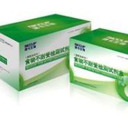 食物特异性IgG抗体检测试剂盒图片