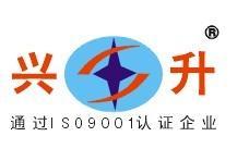 江蘇興升減速機有限公司
