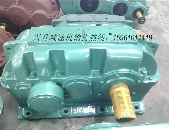 供应硬齿面减速机,泰兴厂家直销ZSY250硬齿面减速机