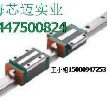 供应用于机床的上银线性滑轨/滚珠丝杆/伺服电机图片