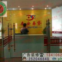 供应飞杨广告装饰金色玻璃背景墙制作批发