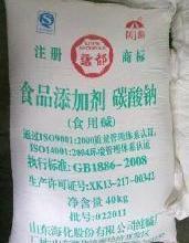 供应食用碳酸钠,膨松剂食用碳酸钠膨松剂
