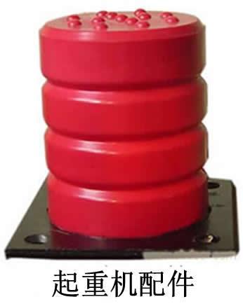 供应起重机械专用聚氨酯缓冲器品种飞马起重起重机