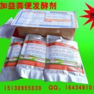 微生物饲料发酵剂图片