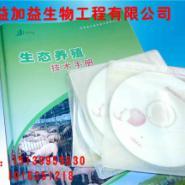 益加益EM菌种菌液益生菌饲料发酵图片