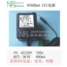 供应6V铅酸电池充电器