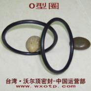 NBR耐油O型圈密封圈台湾进口O型圈图片