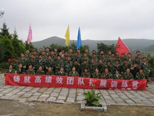 黑龙江众擎企业管理咨询有限公司