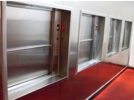 三泰盛荣杂物电梯图片