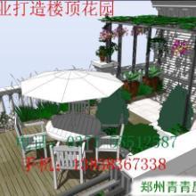 供应楼顶花园装修设计公司,住宅室内设计,办公室设计,公寓室内设计图片