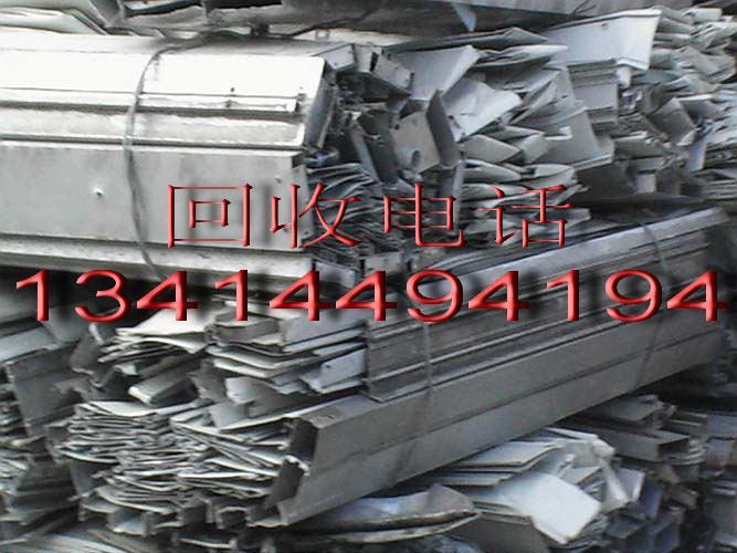 供应松岗废料回收松岗废料收购废料处理