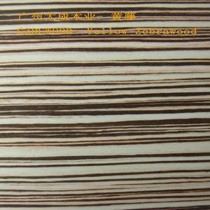 木纹设计图_3dmax材质贴图_3d设计_3d设计_设计图库-斑马 木纹 贴图