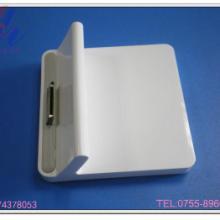 深圳凯福来专业生产苹果ipad2底座iphone座充直销批发