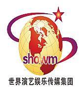供应香港澳门大型演出活动供应商