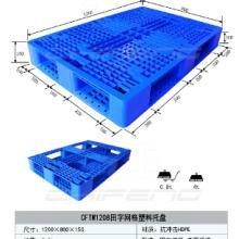 供应内蒙塑料托盘内蒙塑料垫板内蒙托盘图片
