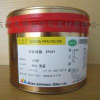 供应耐酒精金属油墨/耐摩擦不锈钢油墨/耐金属冲压油墨