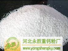 重质碳酸钙胶体碳酸钙晶体碳酸钙图片