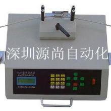 供应计数器_零件计数器_SMD零件计数器_专业计数器厂家直销