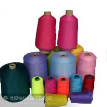 供应40s2涤纶线/缝纫线/各种缝纫批发