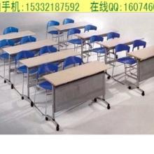 供应培训台,培训桌,可折叠培训桌,折叠条形桌 天津办公家具厂家批发