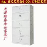 办公用品铁皮柜-铁皮文件柜-采购办公铁皮柜 办公家具