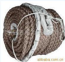 供应八股锦纶绳