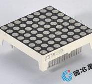 led点阵 深圳国冶星专业生产图片