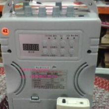 供应中山电子科技捕鸟机专卖