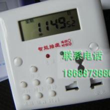 供应定时器/定时插座/计时器开关