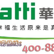 L华帝售后服务--北京华帝售后服务电话多少