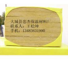 供应防水岩棉制品