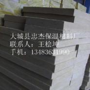 北京外墙憎水保温岩棉板报价图片