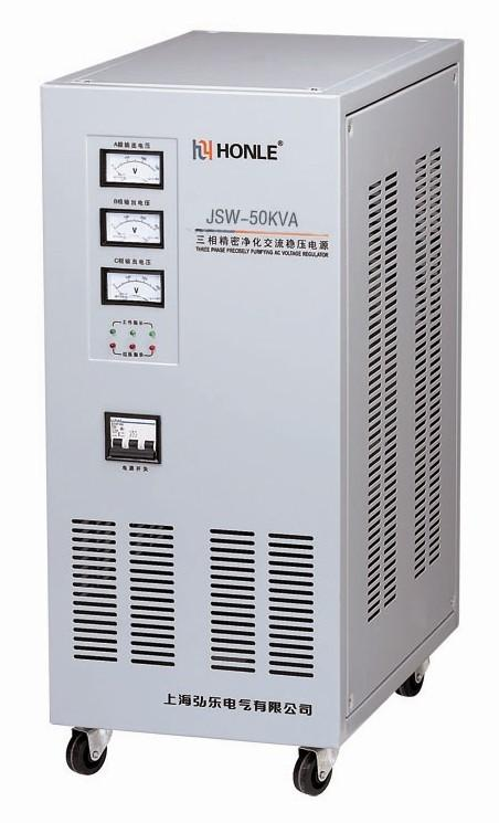 供应仪器仪表专用稳压器