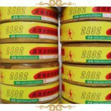 漆绸带2432漆带(布)2210绸带(部)首选众诚绝缘材料 漆绸带2432漆带布2210绸带