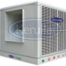 供应深圳科瑞莱蒸发式冷气机销售部图片
