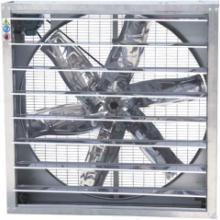 供应排风机/排风设备销售安装