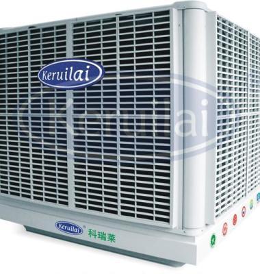 科瑞莱蒸发式冷气机图片/科瑞莱蒸发式冷气机样板图 (1)
