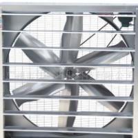 供应价格最优惠的科瑞莱蒸发式冷气