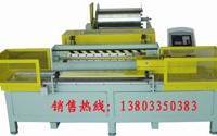 供应内蒙风管加工设备生产供应商