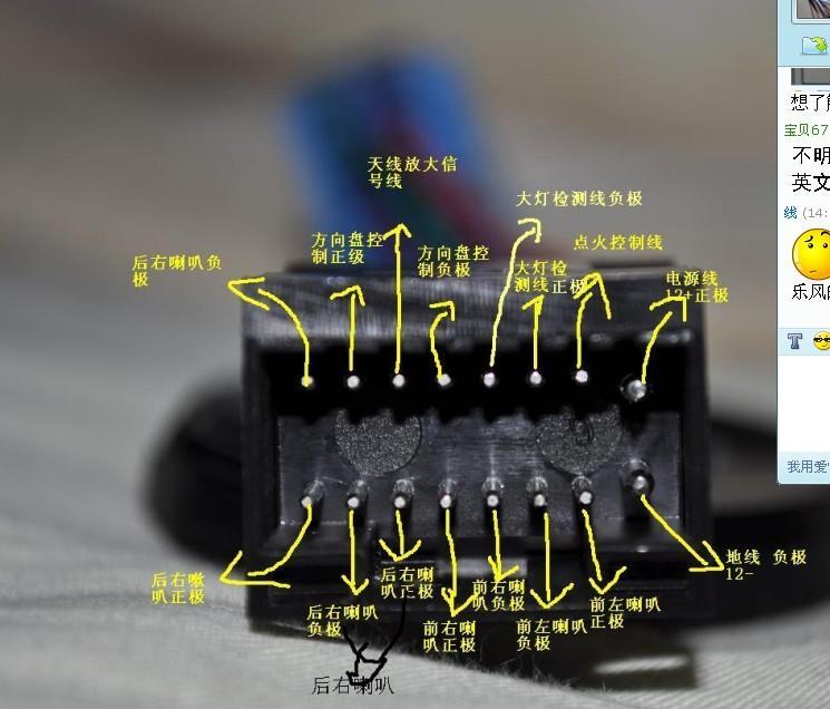 生产供应乐风cd接线图高清图片