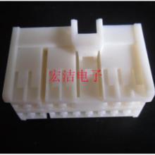 供应现代连接器16P插头汽车接插件批发