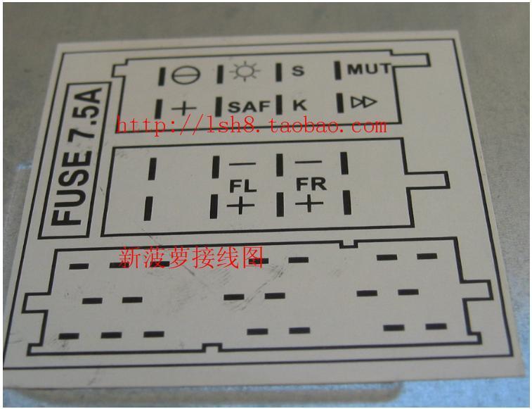 大众cd机接线图 大众车载cd机接线图 大众速腾cd机接线图 高清图片