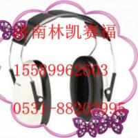 头戴式防噪音耳罩