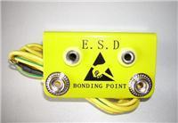 供应铝材防静电接地线插座,双孔铝材防静电接地线插座,生产静电接地插座